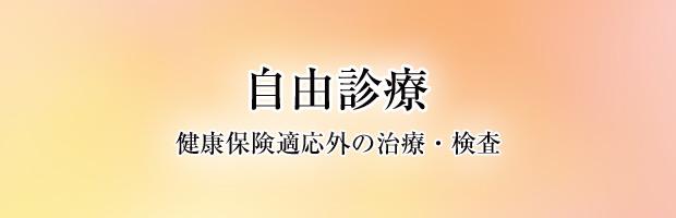 top_image_jiyu